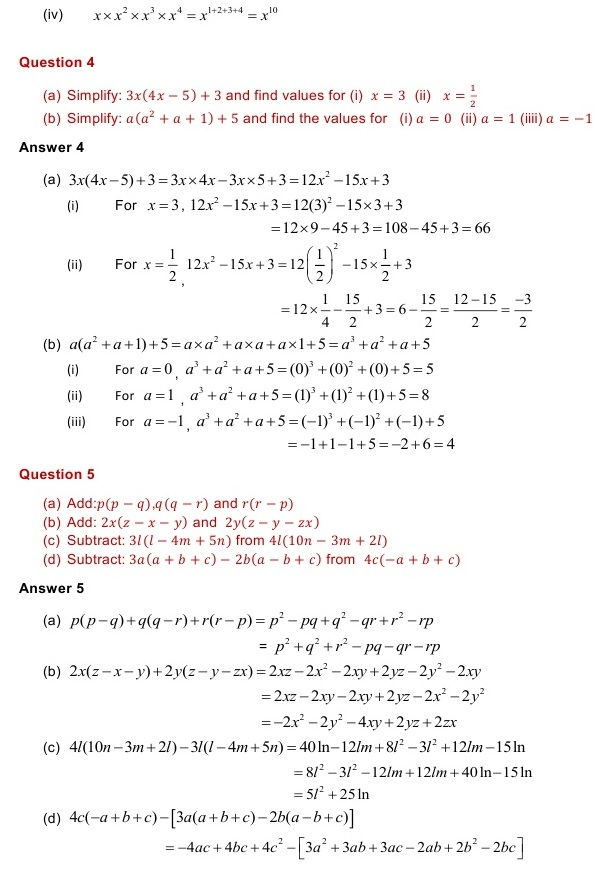 NCERT Solutions for Maths Class 8 Chapter 9 Exercise 9.3