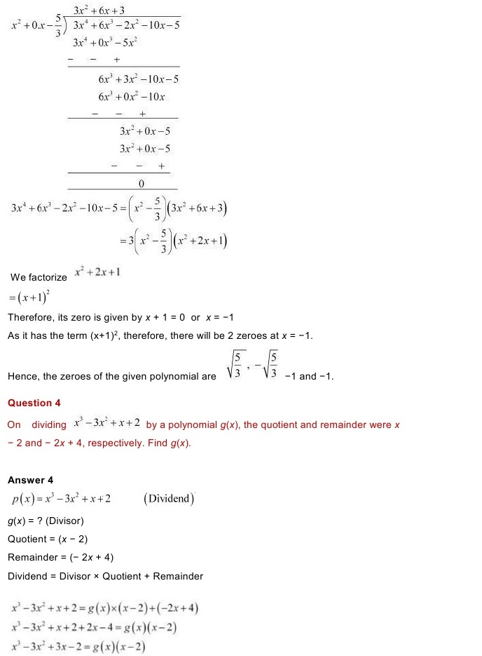 ncert solutions for class 12 maths chapter 2 miscellaneous