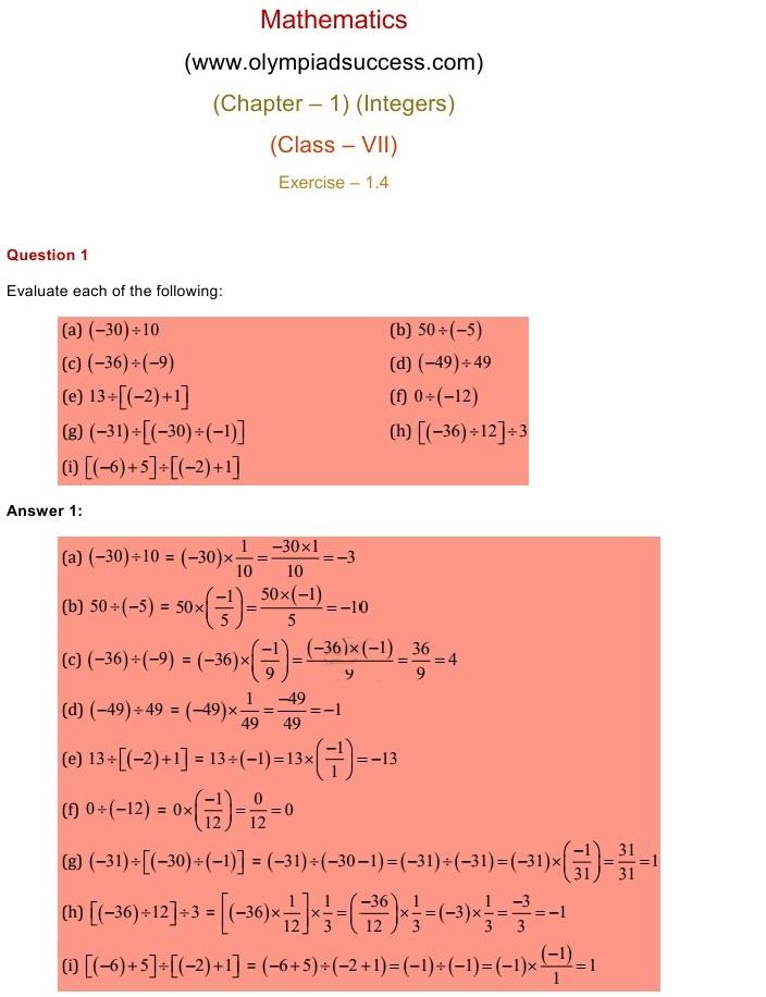 NCERT Solutions for Class 7 Mathematics Chapter 1: Integers